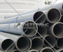 Труба канализационная 75 мм в Абакане № 2